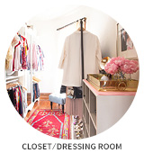 Victorian House Tour: Closet / Dressing Room