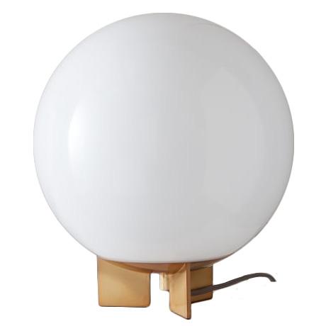 Globe Table Lamp ,West Elm