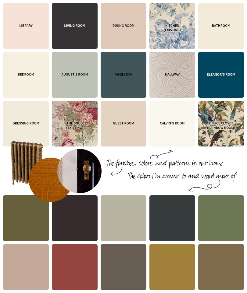 Existing Paint Colors, Plus Moody New Colors to Add